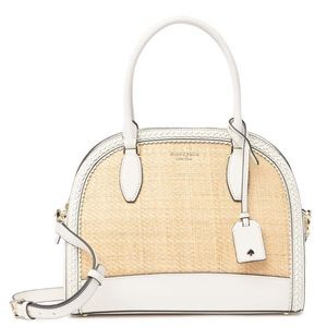 Kate spade New York large leather dome satchel.